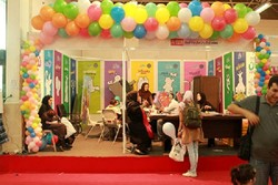 برپایی نمایشگاه بزرگ «کودک» در کرمانشاه