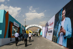 Tehran to host TELECOM 2019 in October