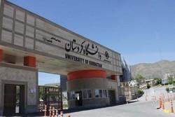 Iran's Kurdistan Univ., French ICD ink scientific coop. agreement