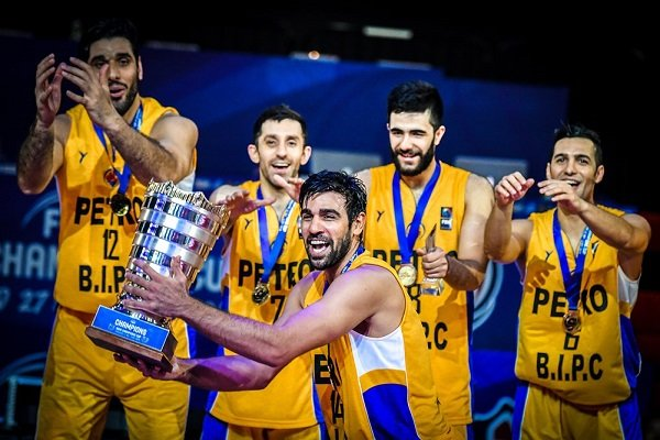 VIDEO: Highlights of FIBA Asian Champions Cup final