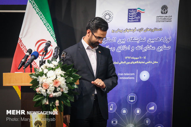 19th Intl. Telecom 2018 opens in Tehran