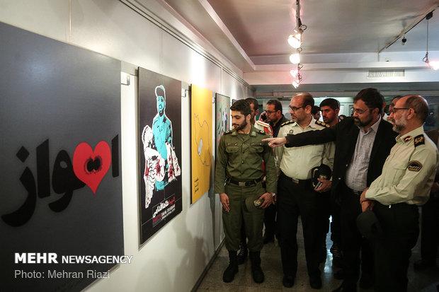 Long live Ahvaz posters