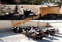 اجرای طرح پاکسازی شهر همدان از معتادان متجاهر