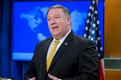 ABD Dışişleri Bakanlığı'nın tecümanından İran gafı