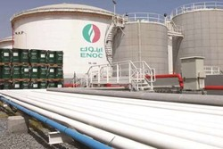 متحدہ عرب امارات کا ایران کے خلاف امریکی پابندیوں پر عمل کرنے کا اعلان