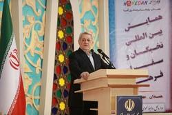 همدان آبان ماه امسال اجلاس جهانی گردشگری را برگزار خواهد کرد