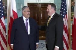 امریکہ اور بحرین کے وزراء خارجہ کی ملاقات