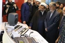 چهارمین استودیوی قرآنی کشور در قم افتتاح شد