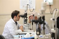 ژن درمانی در چشم پزشکی/خبر خوش برای افراد کم بینا