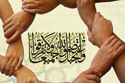 """اسبوع """"الوحدة الإسلامية"""" بداية طريق أم نهايتها؟"""
