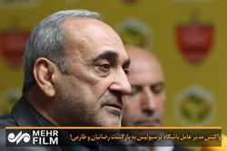 پاسخ مدیرعامل باشگاه پرسپولیس به خبر بازگشت رضائیان و طارمی(فیلم)