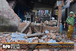 شرایط دردناک مردم اندونزی بعد از زلزله و سونامی
