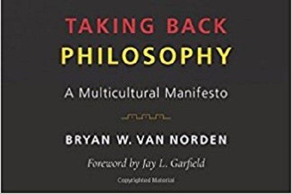 کتاب «بازپسگیری فلسفه» منتشر شد
