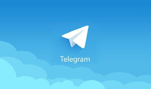 دلیل اختلال سراسری در پیام رسان تلگرام