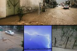 مصرع شخصين في السيول التي اجتاحت مناطق بشمال ايران