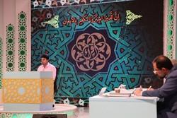 برگزیدگان هشت رشته مسابقات سراسری قرآن معرفی شدند
