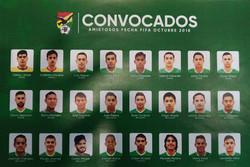 سایت فدراسیون فوتبال: بولیوی دنبال صعود به جامجهانی ۲۰۲۲ است