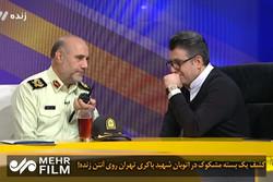 کشف یک بسته مشکوک در اتوبان شهید باکری تهران روی آنتن زنده!