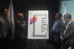 اولویتهای جایزه پژوهش سال سینمای ایران/ «اعتبار» مراقبت میخواهد