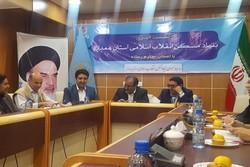 اختصاص ۲۱۰۰ میلیارد ریال کمک بلاعوض برای جبران خسارت سیل در همدان