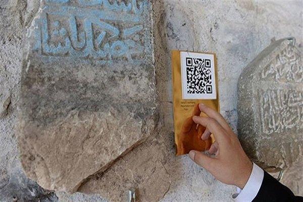 Teknolojiyi mezar taşına işledi, Avrupa'ya ihraç etti
