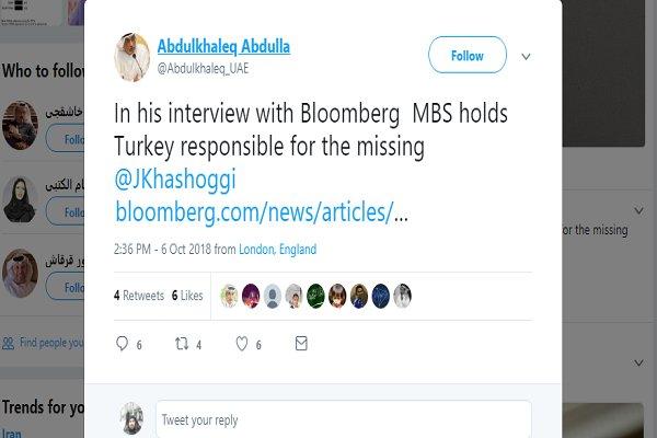 عبد الخالق عبد الله يحمل تركيا مسؤولية اختفاء جمال خاشقجي