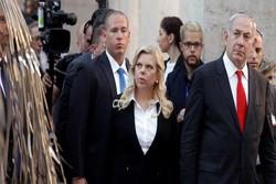 بازجویی مجدد از همسر نتانیاهو به اتهام فساد مالی