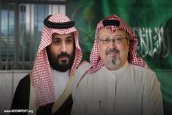 """خطف """"خاشقجي"""" مقامرة السعودية لتغطية فشلها وترهيب الداخل"""
