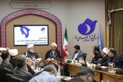 بررسی دیدگاههای موافقان و مخالفان اسلامیسازی علوم انسانی