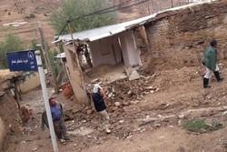 بارش باران به چند منزل مسکونی در «شاهکوه» گرگان خسارت زد