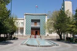 ساعت کاری ادارات آذربایجان شرقی از اول تیرماه تغییر می کند