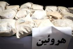 Iran seizes over 1 ton of heroin en route to Europe