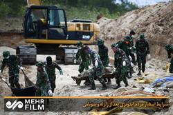 فلم/ انڈونیشیا میں زلزلہ سے شدید مشکلات