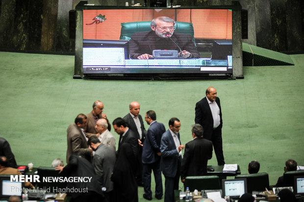 İran Meclisi CFT'ye katılma tasarısını düzeltiyor