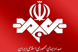 توافق تشکیل گروه تلویزیونی سپاه وبسیج در صداوسیمای مرکز خلیج فارس
