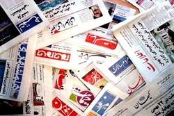 مهجور ماندن زلزله کرمانشاه در صفحه یک روزنامههای امروز