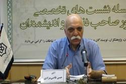 «در ستایش شرم» به چاپ هشتم رسید/نسبت تاریخی ایرانیان با «شرم»