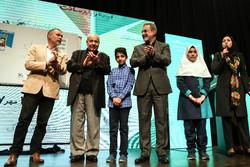 مراسم روز جهانی کودک