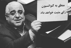 تناقض در «زمین دموکراسی ایرانی»/بیعقلان،مخالف FATF، عاقلان موافق