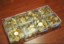 سکه طرح جدید امروز، سهشنبه ۲۹ آبان ۴میلیون و ۲۰۰هزار تومان شد