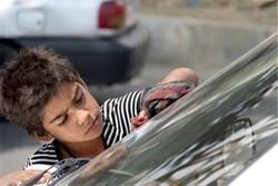 شناسایی ۵۸۱ کودک کار و خیابانی در لرستان/ ۸۵ درصد کودکان تحت حمایت نهادها نیستند