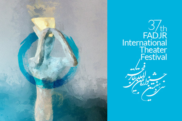 37th Fajr Intl. Theater Festival kicks off with lukewarm lineup