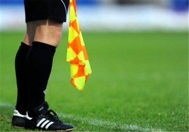 تقدیر از چهار ناظر داوری در مسابقات لیگ برتر و جام حذفی