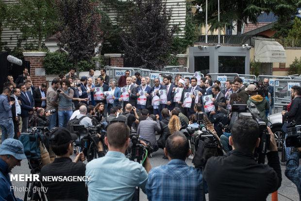 تجمع مقابل سفارت سعودی در ترکیه