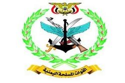 Yemen'den Suudi güçlerine ağır darbe