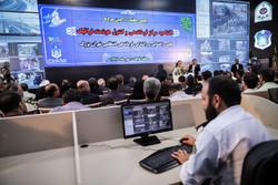 افتتاح مرکز فرماندهی و کنترل هوشمند ترافیک