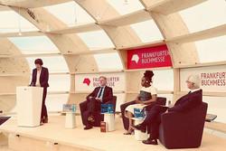 باس: نمایشگاه کتاب فرانکفورت به آزادی انتشار محتوا مقید است