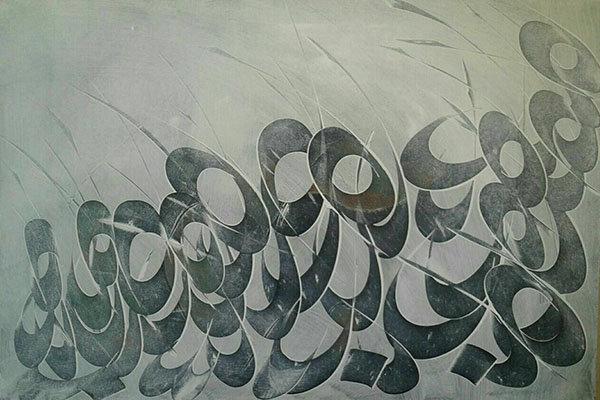 حراج تابلوهای نقاشیخط و خطاطی/ بالاترین قیمت ۱۰ میلیون است