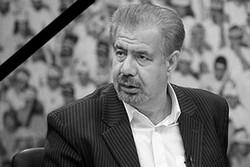 زمان مراسم تشییع و یادبود مرحوم بهرام شفیع مشخص شد