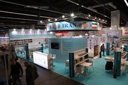 تفاهمنامه همکاری بین نمایشگاه کتاب تهران و تایوان امضا شد